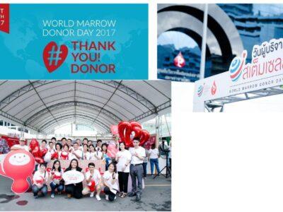World Marrow Donor Day 2017